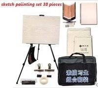 Бесплатная доставка 38 шт. эскиз для живописи Tool Kit мольберт альбом карандашный набросок костюмы ATR комплект Набор для рисования с живописи м