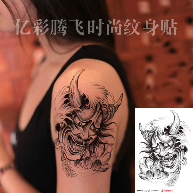 Temporary Tattoos Sticker for Women Men Arm Leg Sexy Fake Pravette Evil Designs Waterproof Long Lasting Real Looking Makeup