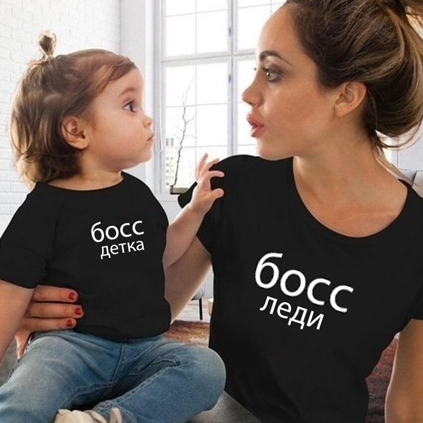 Gourd Doll/Семейные комплекты футболка женская футболка для сына и дочки топы для детей; Повседневная футболка для маленьких девочек и мальчиков