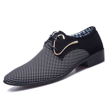 hot deal buy new men's leather shoes large size men's business casual shoes men's dress single shoes suede pointed professional men's shoes