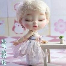 BJD sd sleepy BRU 1/8 Обнаженная кукла модель для коллекции подарок Бесплатные случайные глаза