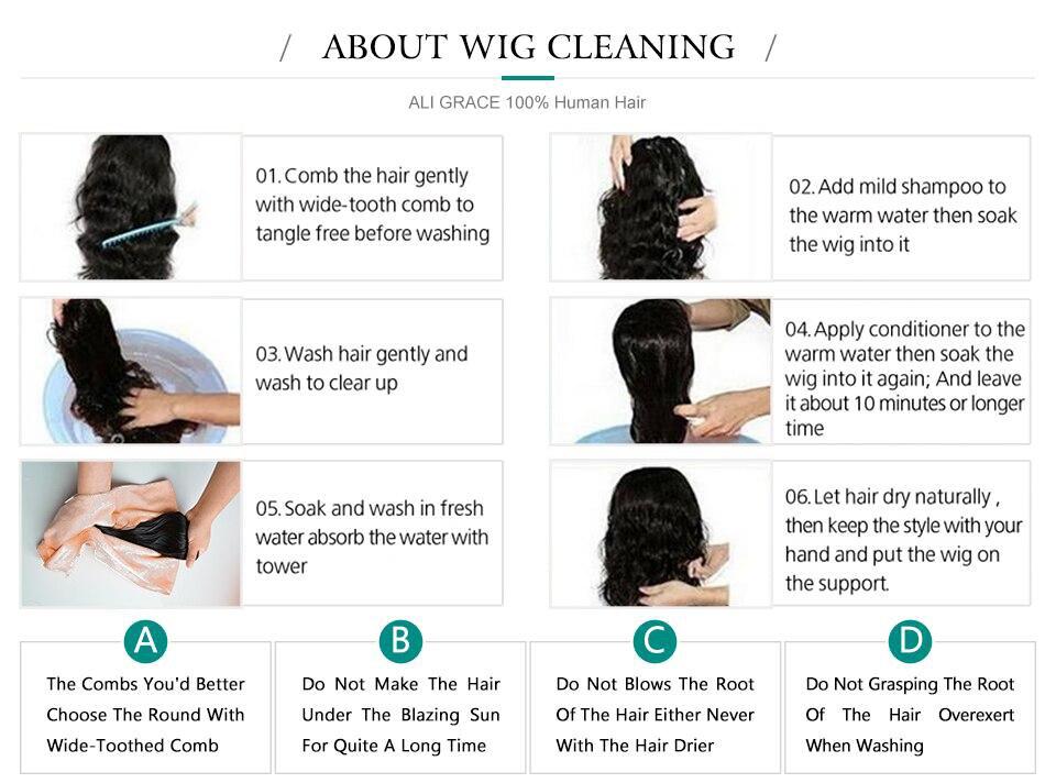 洗护wig