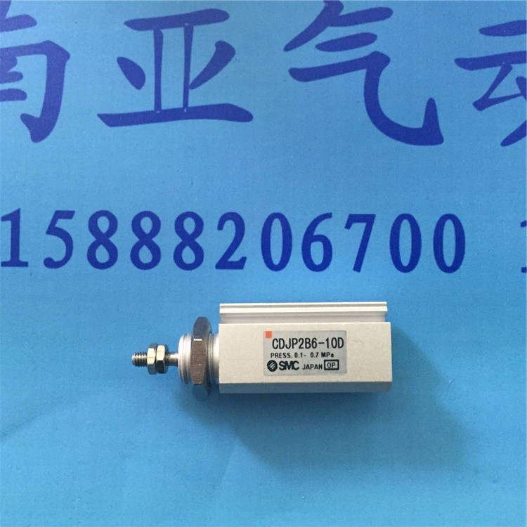 CDJP2B6-10D SMC  Needle type cylinder air cylinder pneumatic component air tools