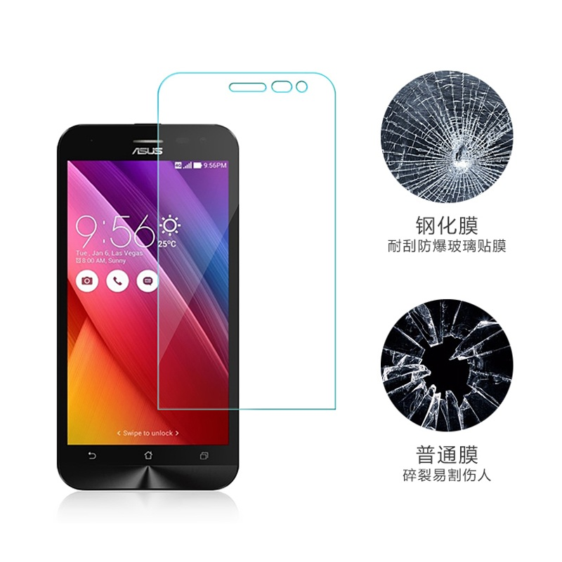 Galleria fotografica 2Pcs/Lot 9H 0.26mm Tempered Glass For Asus Zenfone 2 Laser 5.0inch ZE500KL ZE500KG Z00ED Z00RD Screen Protector Protective Film