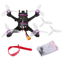 120mm Racing Quadcopter FPV Drone Carbon Fiber Frame Kit BLheli_S 16.5 5.8G RC Accessory (PNP Version)(China)