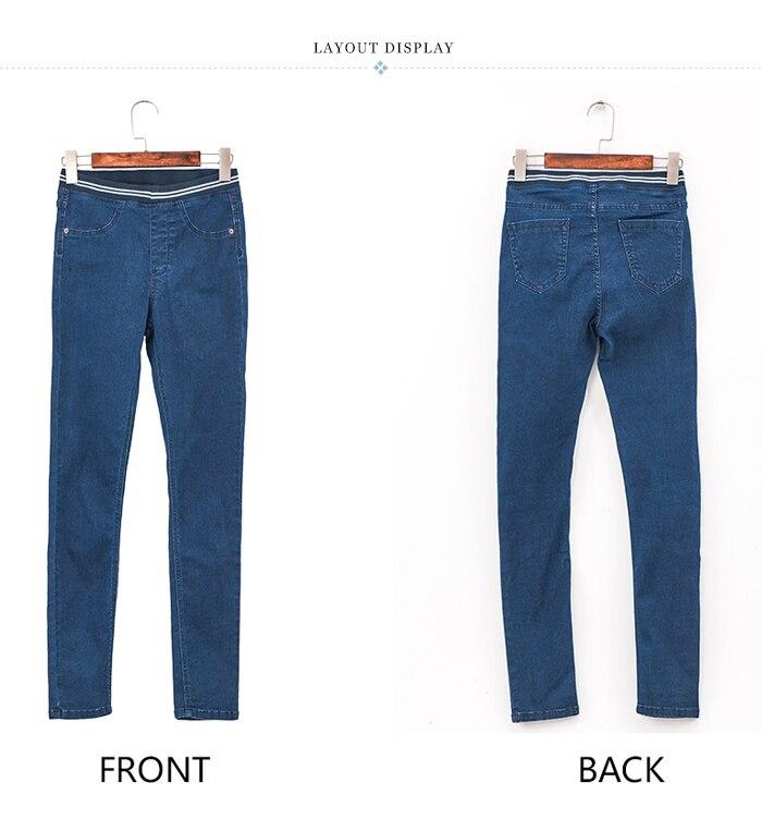 LEIJIJEANS Fashion Autumn Leggings Blue S 6XL Woman Mid Waist Plus Size women High Elastic Full Length Pants Skinny pencil Jeans 15