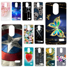 TAOYUNXI Phone Case For BQ 5022 Bond Mobile Silicone Cover BQS Soft TPU Fundas Bumper