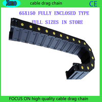 Free Shipping 65*150 1 Meter Fully Enclosed Type Plastic Towline Cable Drag Chain Wire Carrier With End Connects For CNC Machine