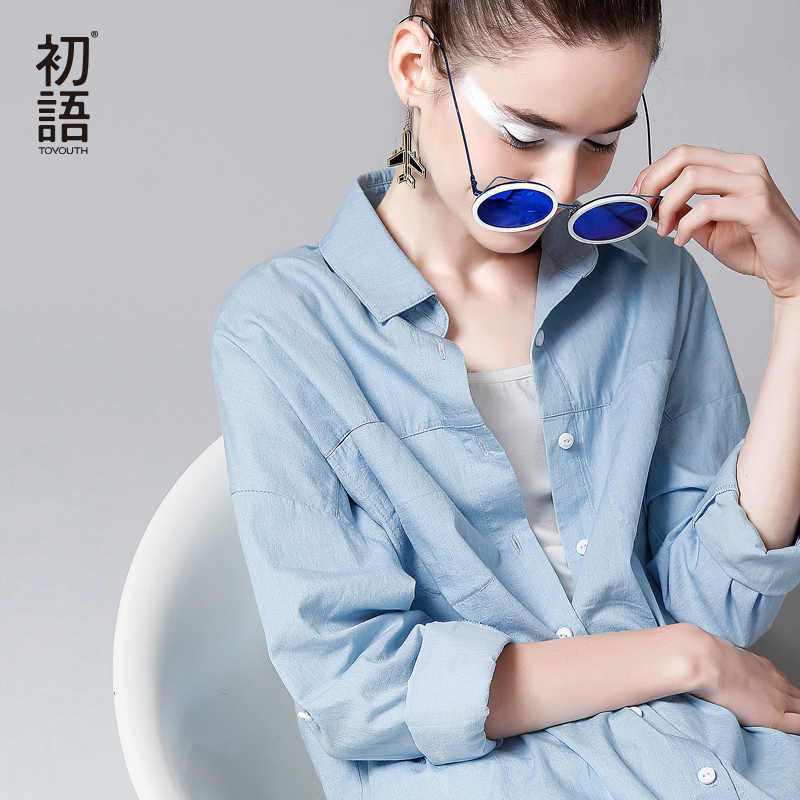 Toyouth BF Wind Doppel Taschen Denim Blusen Casual Solide frauen Langarm Shirt Herbst Lose Stickerei Blusa Tops Femme