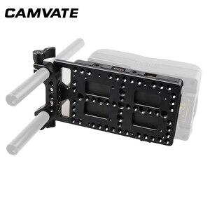 Image 2 - CAMVATE 카메라 비디오 V 잠금 배터리 플레이트 퀵 릴리스 마운팅 플레이트 키트 15mm로드 클램프 DSLR 카메라 지원 시스템