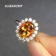 KJJEAXCMY natural citrine rings inlay jewelry S925 sterling silver, silver wholesale