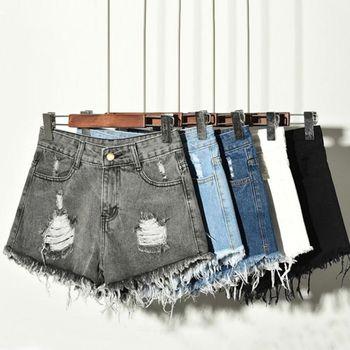 Women Causal Ripped Hole Denim Jean Shorts Fraying Edges