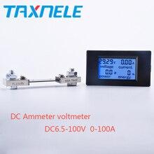 Вольтметр постоянного тока Амперметр мощность энергии цифровой Напряжение измеритель тока ЖК-дисплей 4 дюйма DC 6,5-100 в 20A 50A 100A с шунтом