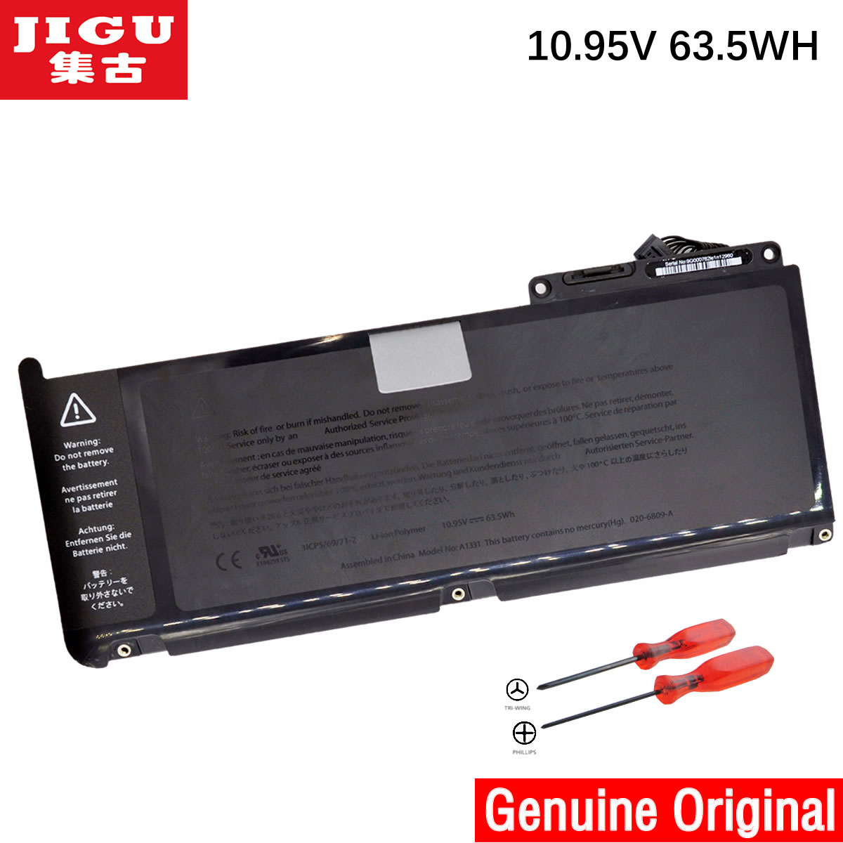 цена JIGU A1331 Original Laptop Battery For Apple MacBook A1342 MC207 MC516 For MacBook 13