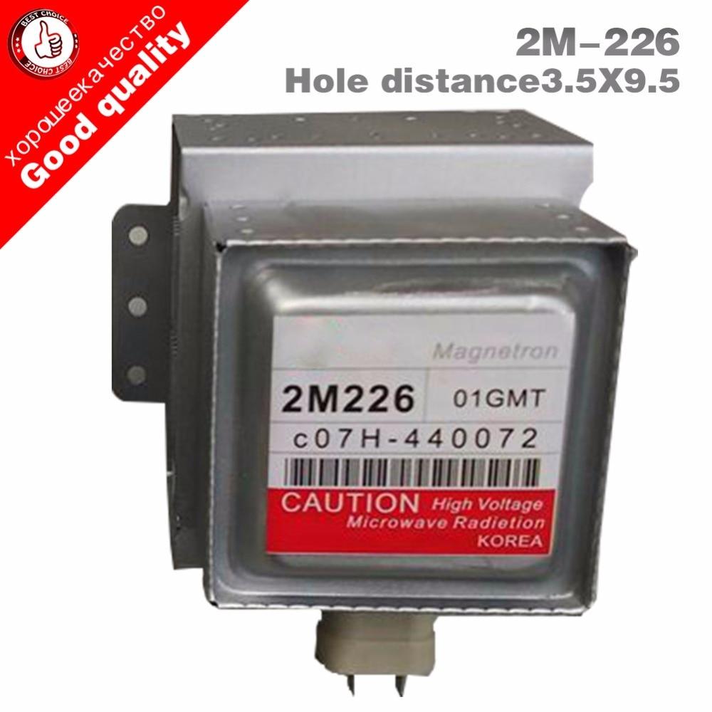 2pcs/lot Free shipping Magnetron 2M226 01GMT/01CHT/050NP for LG Magnetron Microwave Oven Parts,Microwave Oven Magnetron