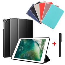 Case For iPad 2018 2017 9.7 Tablet Cover Bag PU Smart Cover For Apple i