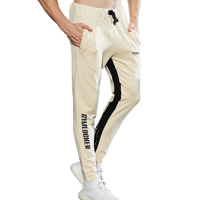 Model new Gyms Males Pants Joggers Sweatpants Males Joggers Trousers Sporting Clothes The prime quality Bodybuilding Pants Skinny Pants, Low-cost Skinny Pants, Model new Gyms Males Pants Joggers Sweatpants...