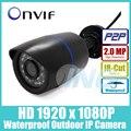 Инфракрасная водонепроницаемая 1920 x 1080P 2.0 Mп цилиндрическая IP камера ночного видеонаблюдения ONVIF Night  P2P, 24 светодиода
