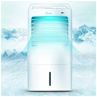 White Portable Air Cooling Fan Strong Wind Mute Fan Energy Saving Mini Fan Humidifier/Air Purifier Air Conditioning 55W