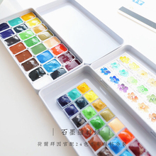 Japanese holbein master watercolor paint sub-package 24 color official new set artist transparent