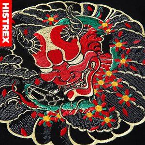 Image 4 - Áo Hoodie Nam 100 Cotton Nhật Bản Phong Cách Harajuku Steetwear Gothic Thêu Satan Đầu Lâu Áo Tập Gym Hoody Nhật Bản Khoác Hoodie Nam