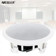 CSL 718 25W Coaxial Fixed resistance Ceiling Speaker Background Music Speaker Ceiling Sound for Home / Cafe / Supermarket