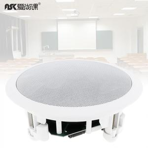 Image 1 - CSL 718 25W Coaxial Fixed resistance Ceiling Speaker Background Music Speaker Ceiling Sound for Home / Cafe / Supermarket