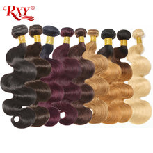 Body Wave Bundles RXY Brazilian Hair Sale Non Remy Human Hair Weave Bundles #1B/#2/#4/#27/#99J/#613 Bundles Ombre Hair Bundles(China)