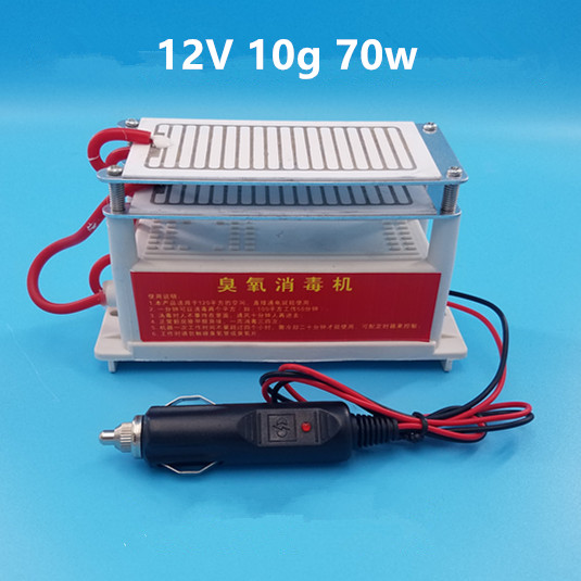 12V 10g 70w Ozone Generator Air Filter Purifier For Home Car Sterilize Air Sterilizer Hot Sale цена и фото