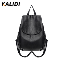 KALIDI  Mini Women Backpack Gag  2017 Fashion Small  Black  Backpack  Soft Solid Girls School Shoulder Bags   Leather Women Bag