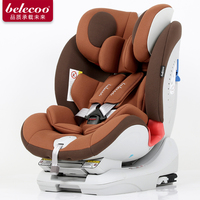Brand Baby Car Seat EU Belecoo Car Seat With Child Safety Seat 0 6 Year Old
