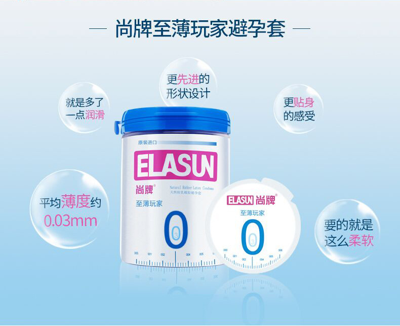 ELASUN New packing Original Elasun 12 PCS/Box 0.03 mm Platinum Ultra-thin Condom Ultra Thin Condom 4