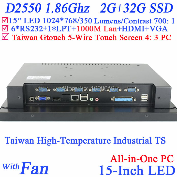 Ultra Thin All In One PC 15 Inch 4: 3 6COM LPT With High Temperature 5 Wire Gtouch Industrial Embedded With 2G RAM 32G SSD