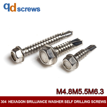 304 M5.5M4.8M6.3 hexagon brilliance washer self drilling stainless steel  screws DIN7504