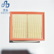 цена на BIAOPENG R0699910  D3R3R auto part Air Filter For Land Rover car air Filter