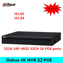 Original Dahua 32 Channel 1U 16 PoE Port 4K Video Recorder H.265 Pro Network NVR NVR5232-16P-4KS2 Up To 12Mp Resolution