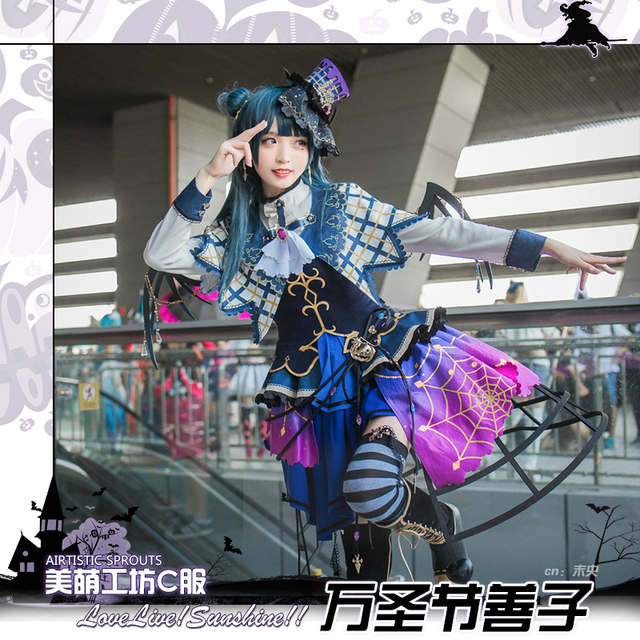 Anime Love Live Sunshine Aqours Yoshiko Tsushima Halloween Awakening