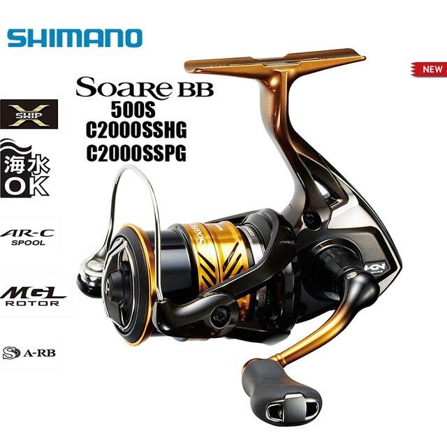 SHIMANO Soare BB 500S C2000SSPG C2000SSHG 3-4 (KG) Drag Max 5+1 BB X-SHIP & MGL ROTOR Light Game Spinning Fishing Reel