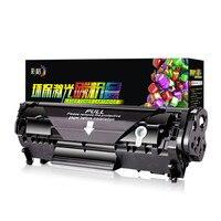 Q2612A 2612A 12A Compatible Toner Cartridges For HP12A Laserjet Printer 1010 1012 1015 1018 1020 1022