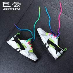 Новые детские дышащие сетчатые туфли с лентами, детская обувь, яркие кружевные удобные повседневные кроссовки