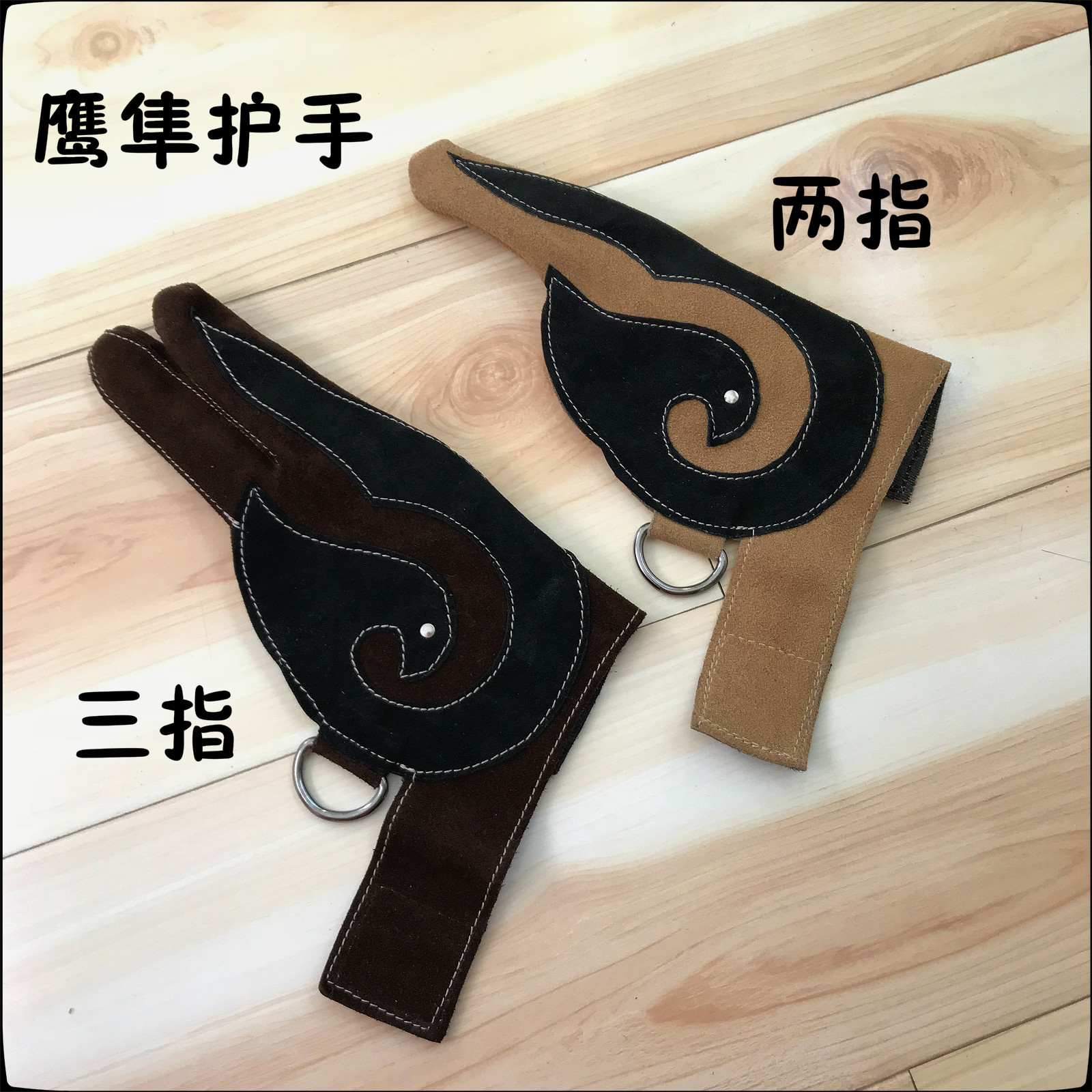 Falconry Accessories Cowhide Glove For Small Falcon Handmade Eagle Gloves Two Fingers Leather Gloves For Accipiter Nisus