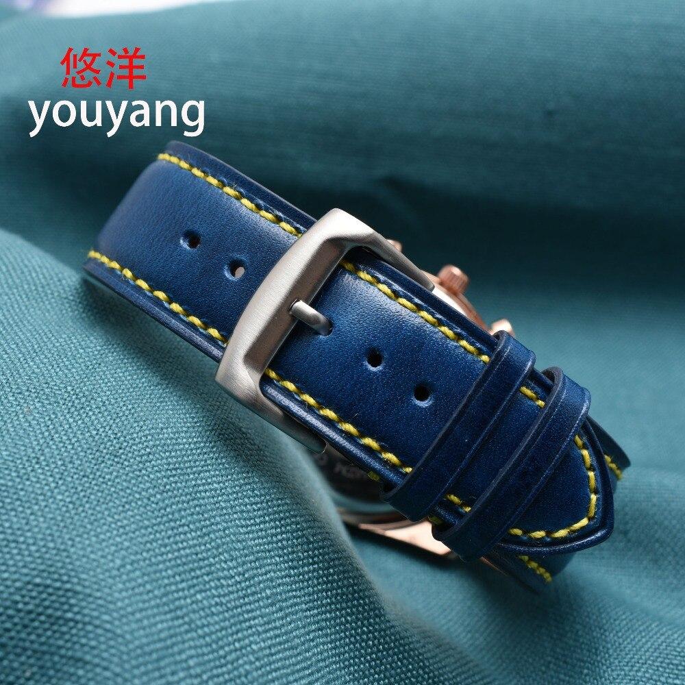 Montre cuir ceinture citoyen bleu ciel lumière cinétique énergie série AT8020 bracelet cuir 23mm homme bracelet