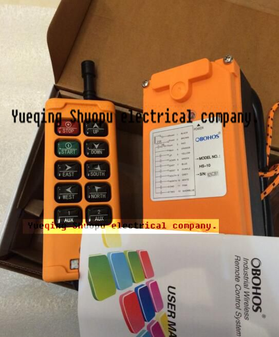 HS 10 380VAC 4 Motions 10 Channels 1 Speed Hoist Crane Truck Radio Remote Control System
