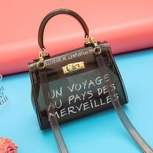 Vento Marea Summe Transparent Handbag Tote 2019 Womens Bag  Jelly Clear Candy Main Crossbody Shoulder Designer PVC Beach Purses