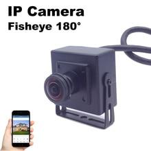 Fisheye IP Camera Mini 1.7mm Lens 180 degree Large Vision 1080P/ 960P/ 720P Security Surveillance Camera 2MP Metal Case