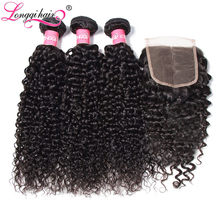 Longqi Cambodian Curly Hair Bundles With Closure Natural Color Human Hair 3 Bundles With Lace Closure Remy Hair Extension(China)