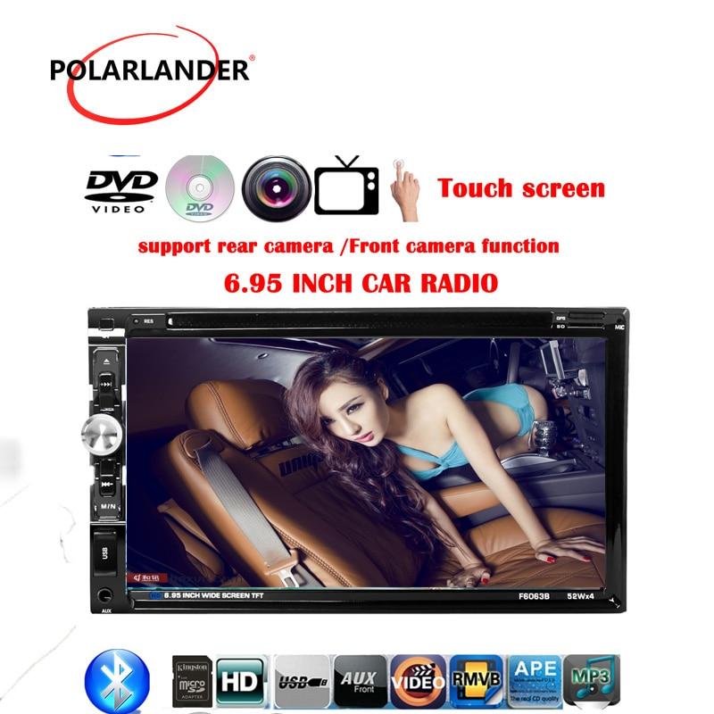 все цены на 5 inch car DVD MP4 MP5 player bluetooth FM/USB/TF card Touch screen Car AUTO radio 2 din car DVD support front/ rear camera