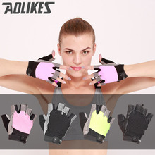 Gym Body Building Training Sports Fitness WeightLifting Gloves For Men