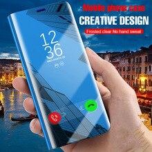 Smart Mirror Flip Phone Case For Huawei P30 Pro Llite Clear