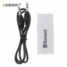Kebidu 3.5mm Bluetooth Receiver Wireless For Car Music Audio Blutooth Adapter Aux 3.5mm For Headphone Reciever Jack Newest(China)